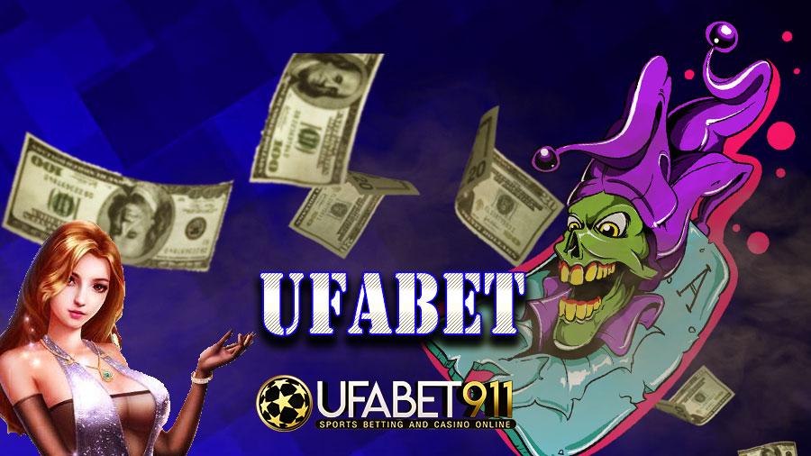 เว็บพนัน UFABET
